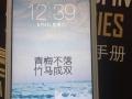 97成新国行 土豪金色 64G 苹果5S