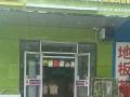 察院西街 天天粥棚对面 酒楼餐饮 商业街卖场