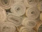 郑州上街附近哪有卖旧地毯的呢二手地毯也行!