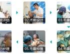 重庆东方中西结合医院长久根治各种脱发