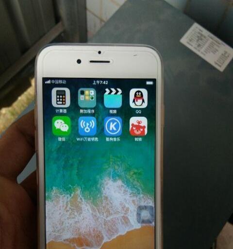 低价出售iPhone6