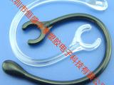 蓝牙耳挂/挂钩 C口径5.9MM 透明与黑色 蓝牙耳机模具注塑厂