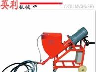 供应英利调速混凝土喷浆机水泥砂防水材料小型喷涂机建筑机械设备
