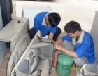 南通家用商用中央空调维修 移机 加氟