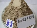 鹿茸粉 鹿茸片粉 代加工药材粉 调料粉 香料粉