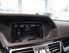 奔驰 E级 2015款 E260L 2.0T 自动 豪华型-精品