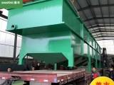 一体化斜管沉淀池 善丰生产制造煤矿污水处理设备