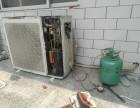 空调安装,空调拆移,空调维修,空调加氟,空调清洗
