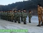 大连学生冬令营 军事冬令营,成长与感恩