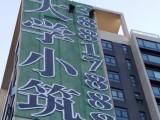 江门楼盘灯饰字楼体字外墙排栅发光字房地产名称发光字