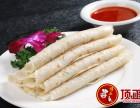 上海延安子长煎饼技术免加盟培训