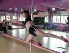 华翎爵士舞/钢管舞教练培训/零基础三到五个月包学会