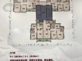 回迁房横沥 云水雅苑2室 2厅 60平米 出售