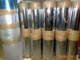 LED反光片 LED反光膜 灯具反光膜 灯罩反光片 节能反光片