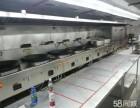 广州天河荔湾银行医院工厂等企事业单位厨房工程 厨具安装维修等