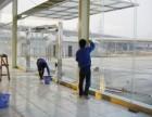 浦东专业学校保洁公司 装潢后保洁 地面清洗 擦玻璃