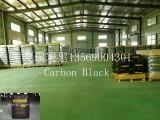 新疆硅酮胶用炭黑色素碳黑厂复瑞炭黑厂家碳黑