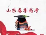山东春季高考 临床医学专业计划人数