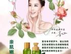 七老亲肌嫩肤系列专业修复肌肤屏障,特含密罗木植物提取