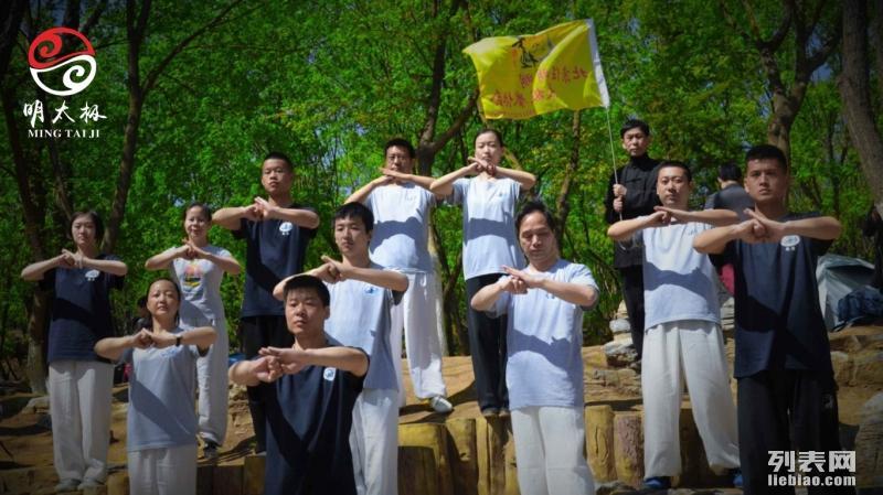学习太极拳班 北京太极拳馆 任明明太极拳培训