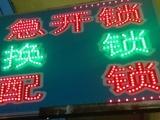 南昌昌北机场配汽车钥匙,昌北汽车开锁