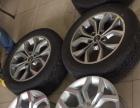 转让原厂轮胎轮毂
