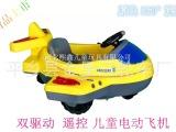 厂家直销 2014新款遥控 儿童电动飞机车 可坐 三轮宝宝电动摩