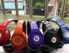 出售魔声!骷髅头!索尼等端品!各种品牌耳机军哥进口耳机专卖