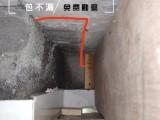 象山阳台堵漏防水象山厕所补漏