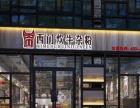 漳州牛杂粉加盟,线上订餐,线下消费,揽八方来客