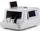 金瑞JBYD-JR6510(B)点验钞机