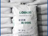 金红石型R-996 二氧化钛 易分散白度好耐候性高