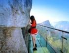 张家界国家森林公园天门山玻璃栈道大峡谷玻璃桥凤凰古城高铁5日