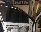 南阳德众大迈X5汽车音响改装HiVi惠威C1600两分频套装