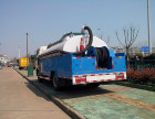 郑州二七区通下水道 专业清理化粪池 沉淀池清理
