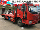 潍坊市 蓝牌挖掘机拖车 在哪儿买