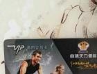 曲靖天力两年健身卡支持每个天力店