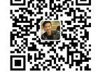 杭州高端跑腿服务