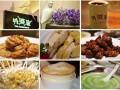 餐饮加盟-温州外婆家餐饮店加盟费多少