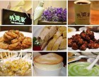 餐饮加盟连锁-武汉外婆家餐饮加盟连锁