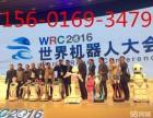河南郑州开封南阳洛阳商丘智能服务机器人销售代理加盟