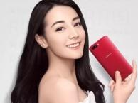 贵阳按揭买iPhoneX,如何办理分期业务呢?
