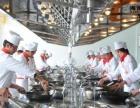 新东方 招生 厨师 西点师 面点师培训 专业