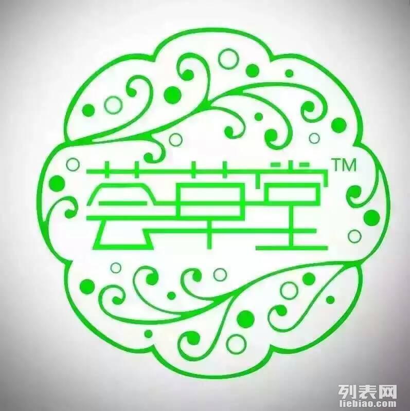 长春净月荟草堂皮肤管理中心,专业祛痘,健康祛痘