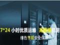 【服务器】租用、托管、大带宽、云主机、CDN