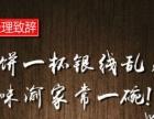 特色重庆小面风味火锅米线加盟就找重庆常一碗