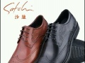 男装皮鞋,质量第一,诚信经营