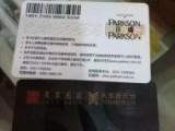 回收大同各种购物卡 加油卡 充值卡 网购卡