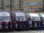禹城专业搬家公司、空调移机欢迎电话咨询