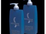 美发厂家法拉莉洗发水植物水疗焗油滋润洗发